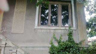 Къща в с.Росен
