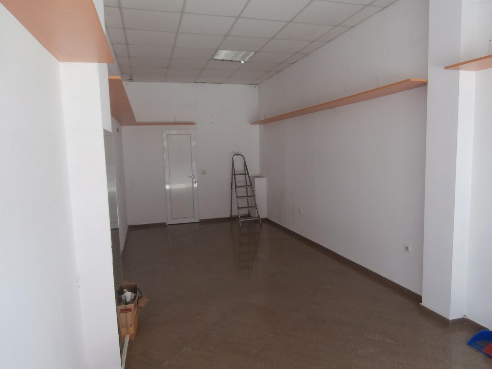 Магазин град Пазарджик