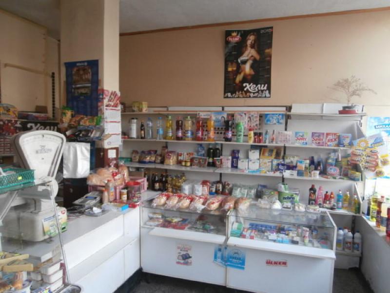 Магазин в град Пазарджик