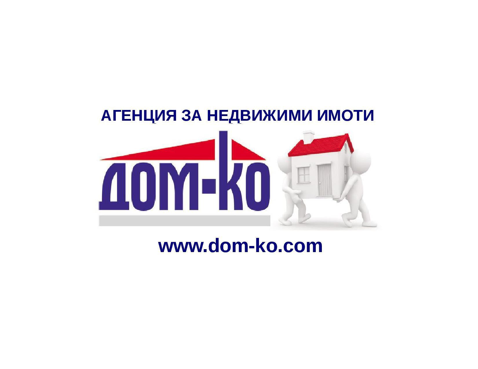Офис в идеален център на град Пазарджик